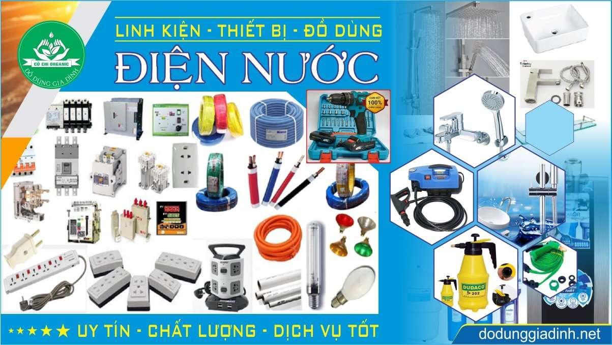 https://dodunggiadinh.net/thiet-bi-dien-nuoc-do-gia-dung.c365333.html
